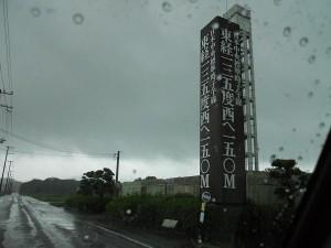 雨と言えば思い出す~♪